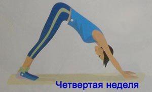 Йога для ленивых