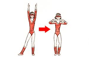 Руки вверх-к плечам