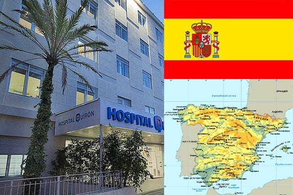 госпиталь в Испании